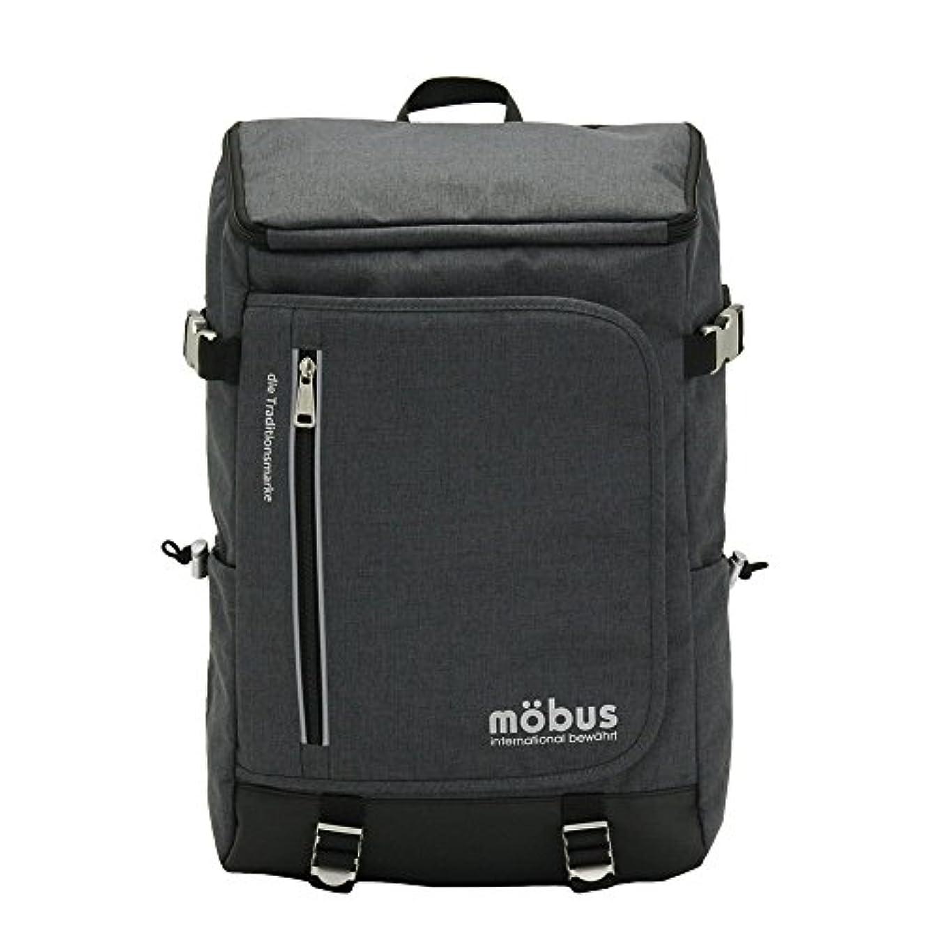 クリークピニオンの間で[モーブス]mobus リュック リュックサック デイパック スクエア BOX メンズ レディース MBH-504 mobus-054