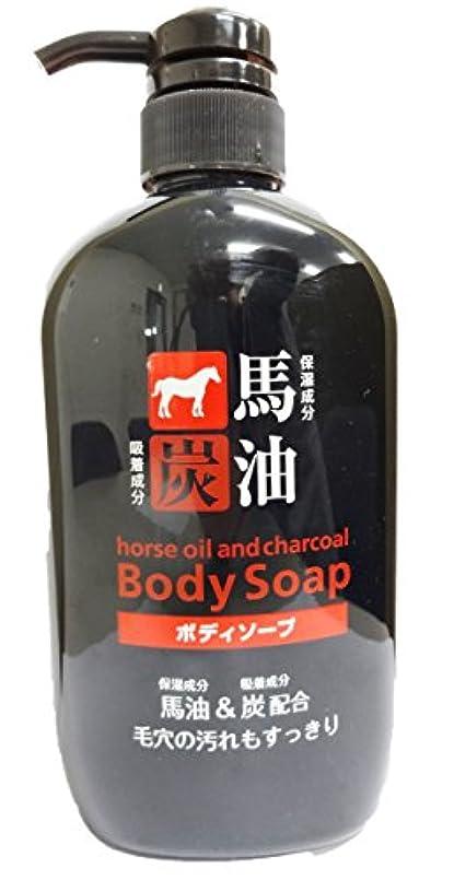 ブート早い浴TKコーポレーション 馬油+炭ボディソープ 600ml
