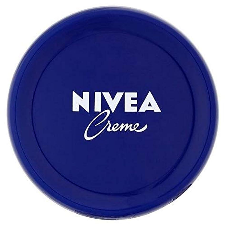 細菌立ち向かう宇宙飛行士[Nivea ] ニベアクリーム万能ボディクリーム、200ミリリットル - NIVEA Creme All Purpose Body Cream, 200ml [並行輸入品]