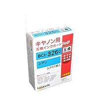 【Luna Life】 キヤノン用 BCI-326C 互換インクカートリッジ シアン 経済的 1年保証 キャノン Canon LN CA326C