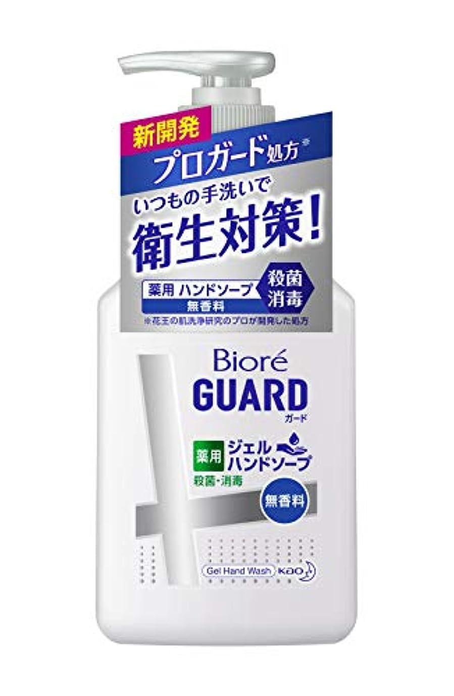濃度ゼロオーラルビオレ GUARD ハンドジェルソープ ポンプ 無香料 250ml