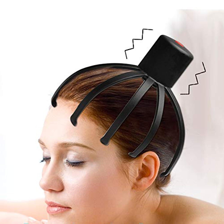 ハンドヘルド電動マッサージャー電動爪頭振動マッサージャー頭皮マッサージャーリラックス頭の子午線ツボ