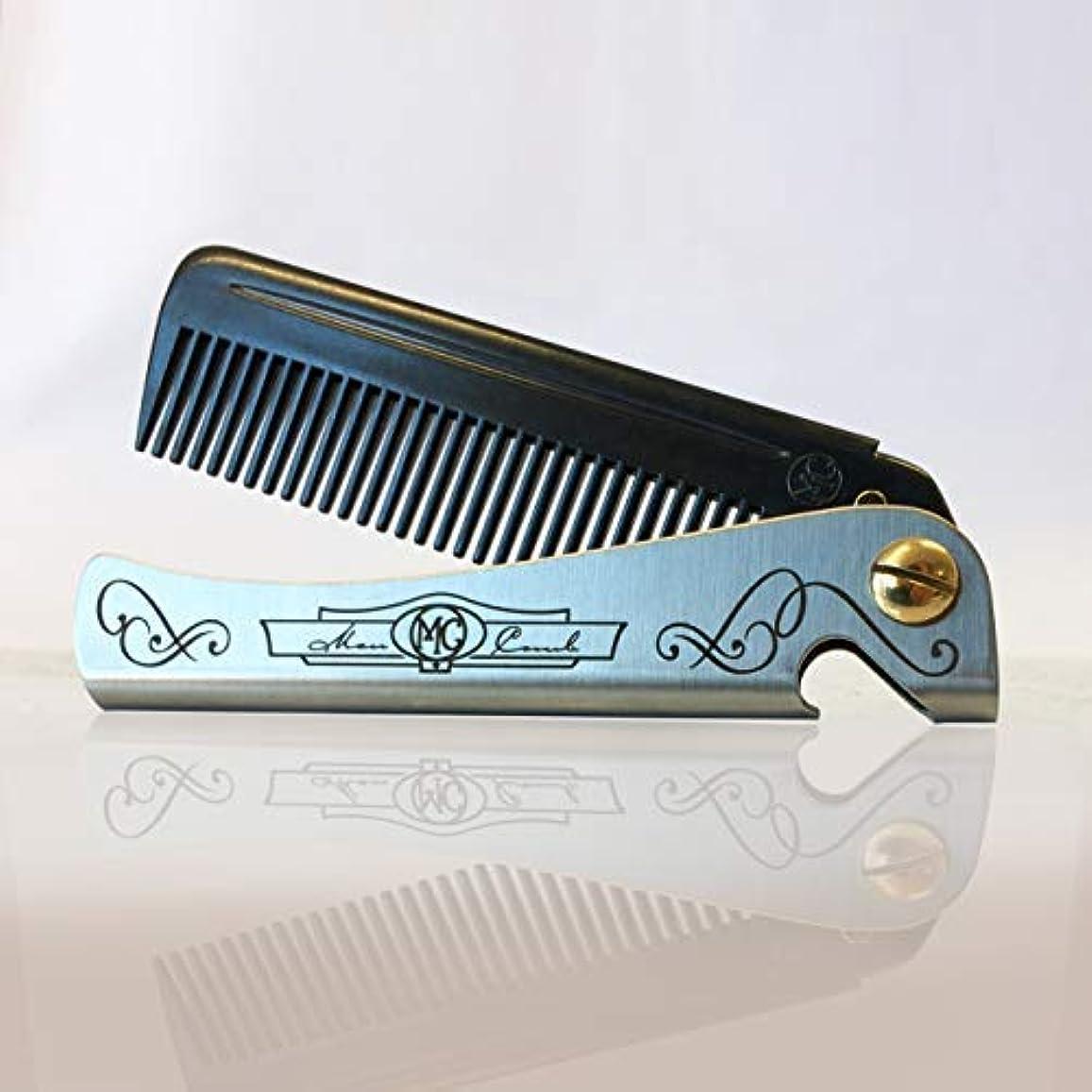 民主主義嫌がらせセラフNew 'Carbon' Man Comb. A seriously strong folding comb and bottle opener. [並行輸入品]