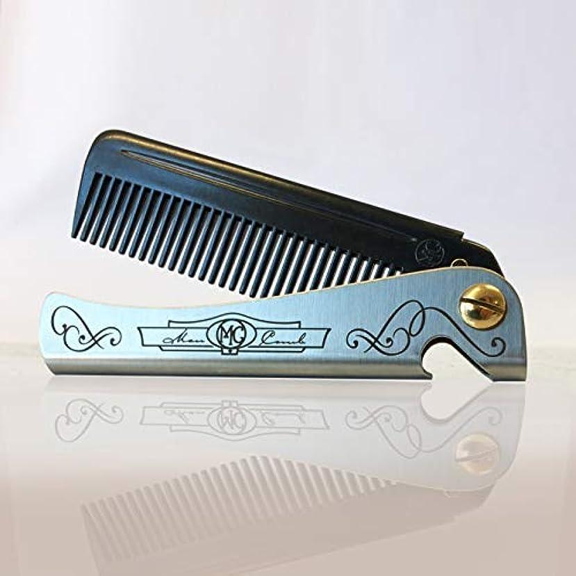 懲戒ルーチンピークNew 'Carbon' Man Comb. A seriously strong folding comb and bottle opener. [並行輸入品]