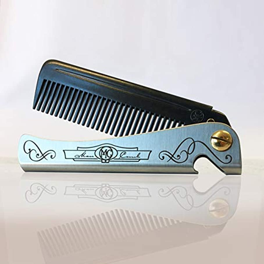 破滅的なアプライアンスセンターNew 'Carbon' Man Comb. A seriously strong folding comb and bottle opener. [並行輸入品]