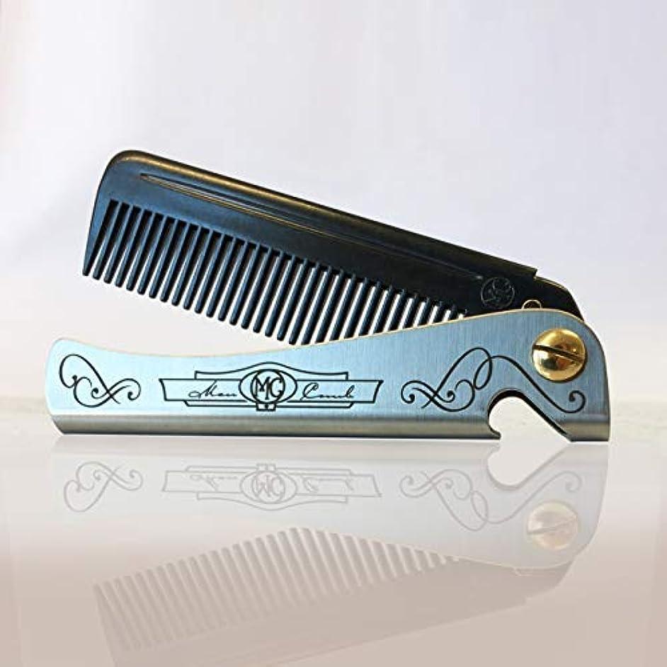 ニンニク寛解平和的New 'Carbon' Man Comb. A seriously strong folding comb and bottle opener. [並行輸入品]