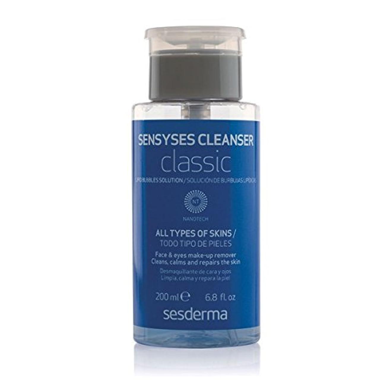 削減ギャップ疑い者Sesderma Sensyses Cleanser Classic Lipid Bubbles Solution 200ml [並行輸入品]