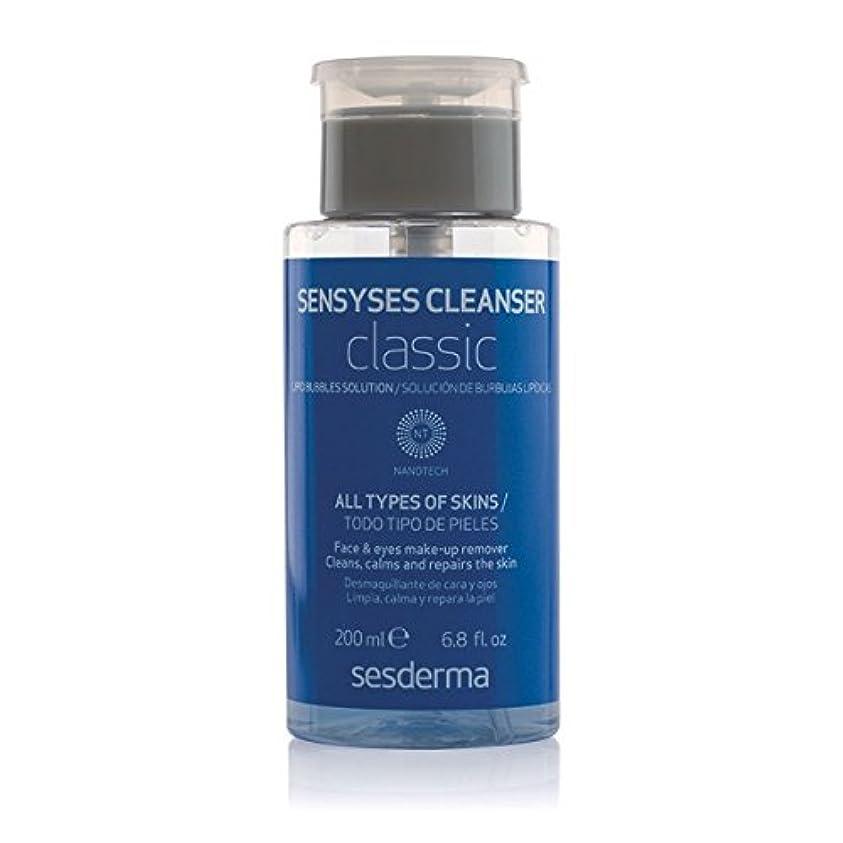 包帯集団満足させるSesderma Sensyses Cleanser Classic Lipid Bubbles Solution 200ml [並行輸入品]