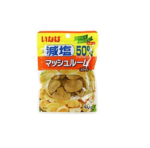 減塩 マッシュルームスライス 90g