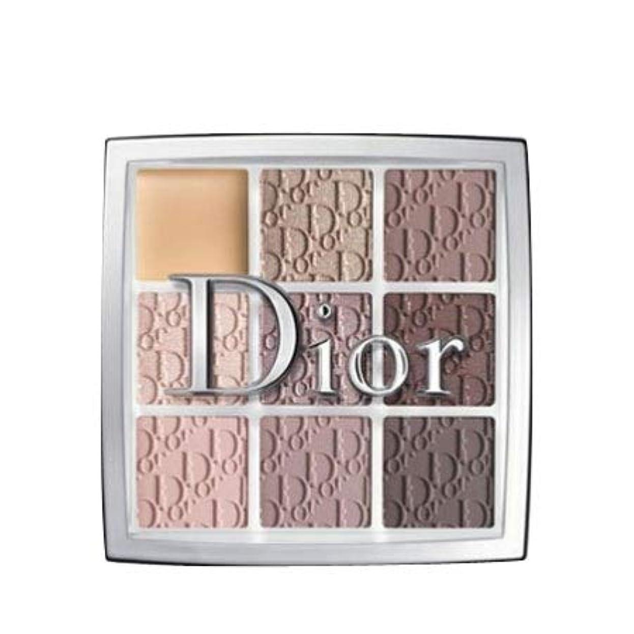 クリーム変化するクマノミディオール バックステージ アイ パレット #002 クール -Dior-