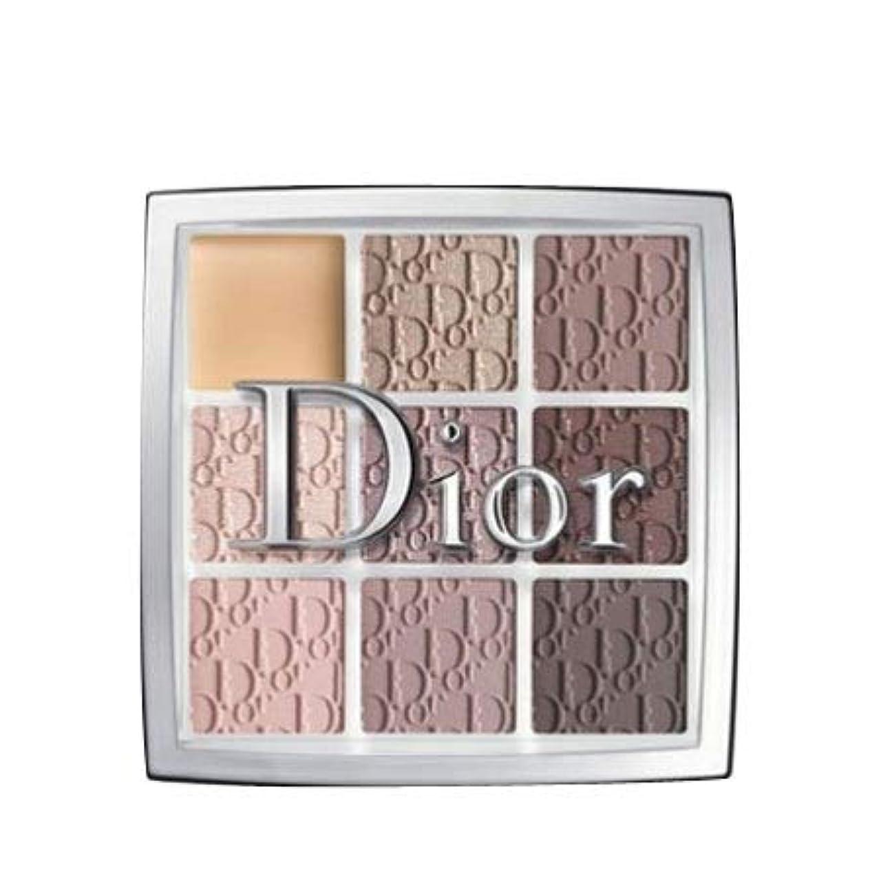 容量養う反逆ディオール バックステージ アイ パレット #002 クール -Dior-