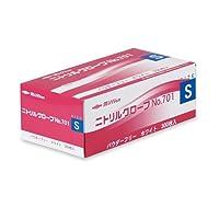 ニトリルグローブ No.701 ホワイト 1ケース(300枚×10箱入) S /63-1289-90