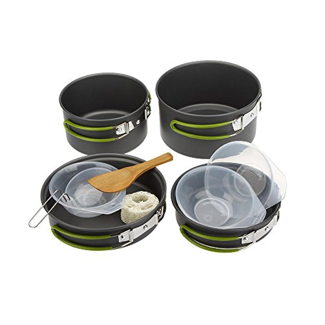 母集める酸化するLixada 2-3人用 多機能 アウトドア食器セット コッへル?クッカーセット 調理器具  キッチンツール 収納袋付き