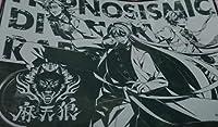 ヒプノシスマイク アニON 限定 アニオン 新宿ディビジョン 神宮寺 寂雷 伊弉冉 一二三 観音坂 独歩 布製ランチョンマット 麻天狼