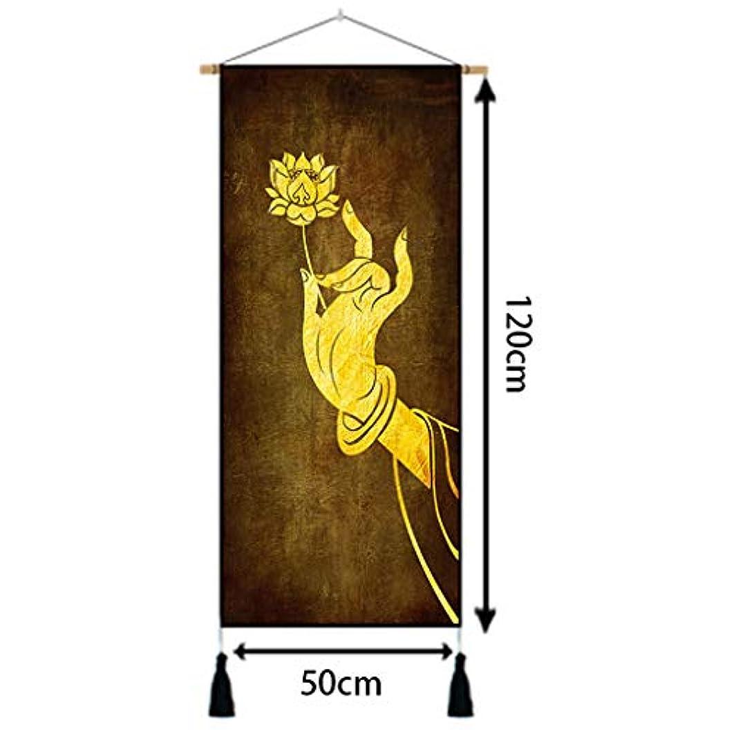 くぼみ欺被害者50CM×家の装飾の-120CM用のLotus花柄壁掛け壁掛け NTWXY (PATTERN : C)