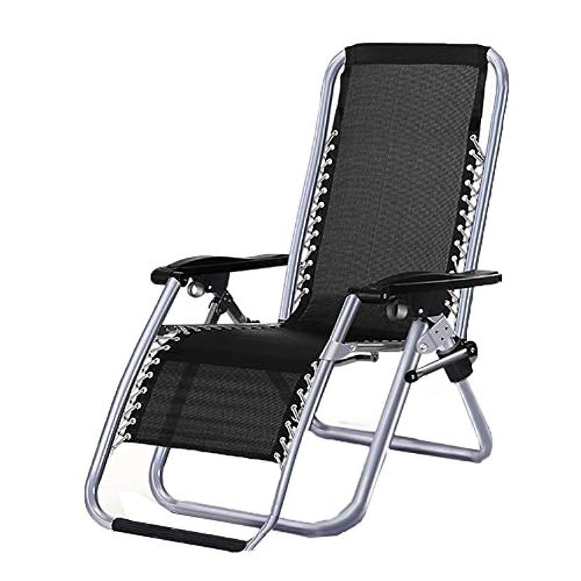 耳周辺カフェアウトドアチェア 屋外サンラウンジャーリクライニングチェア、軽量折りたたみ椅子、用途/釣り/ハイキング/ピクニック/ビーチ/庭/芝生