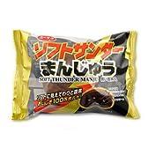 有楽製菓 ソフトサンダーまんじゅう 袋 5個