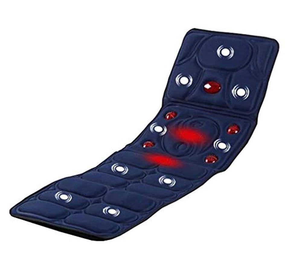 勢い放散する膨らませるマッサージマットレス多機能電気暖房マッサージ毛布全身マッサージシートクッション頸椎背部医療ヘルスケアマッサージ機器,ブルー
