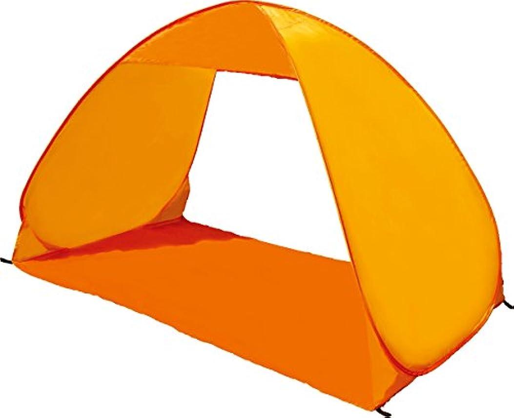 誤って熟練した権限を与えるワンタッチサンシェードテント HAC898 軽量 コンパクト 収納持ち運びが便利 (オレンジ)