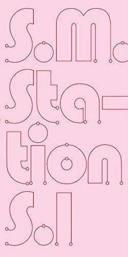 S.M. Station Season 1 (4CD + フォトブック) (韓国盤)