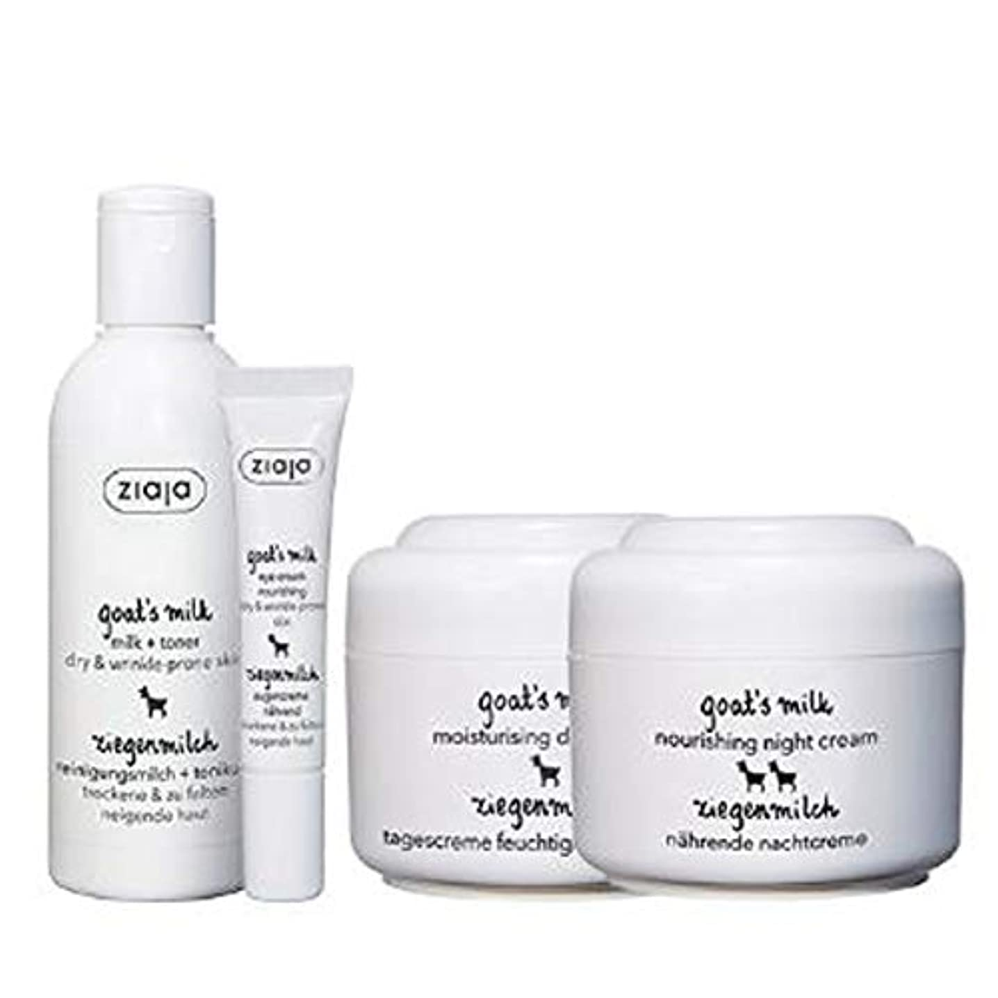 [Ziaja] Goat's milk Day, Night, Eye & Milk Toner Set [海外直送品][並行輸入品]