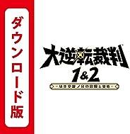 大逆転裁判1&2 -成歩堂龍ノ介の冒險と覺悟- オンライン