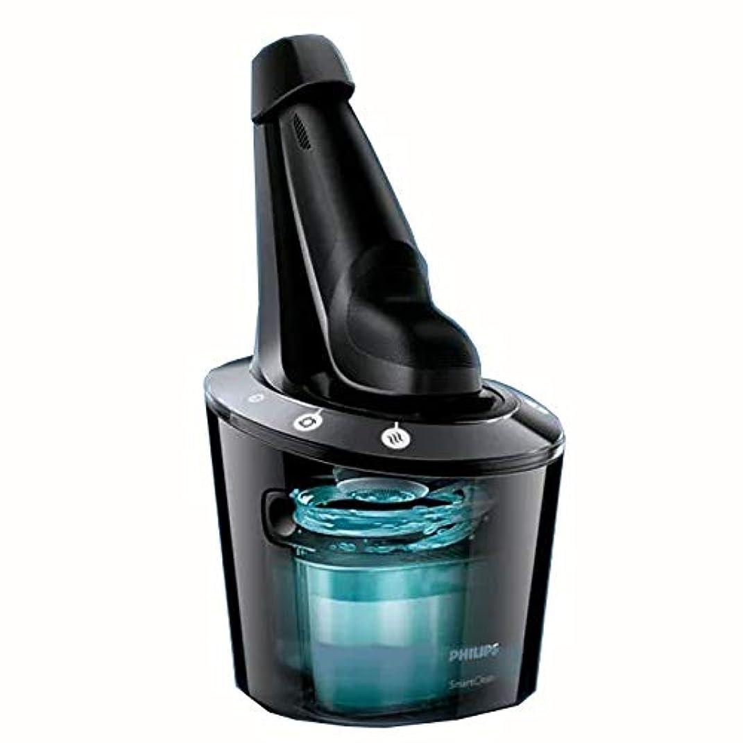 乞食あいまいさスポンサーPHILIPS スマートクリーン シェーバー 電気シェーバー 洗浄充電器 除菌 洗浄 潤滑 乾燥 充電 Sシリーズ対応