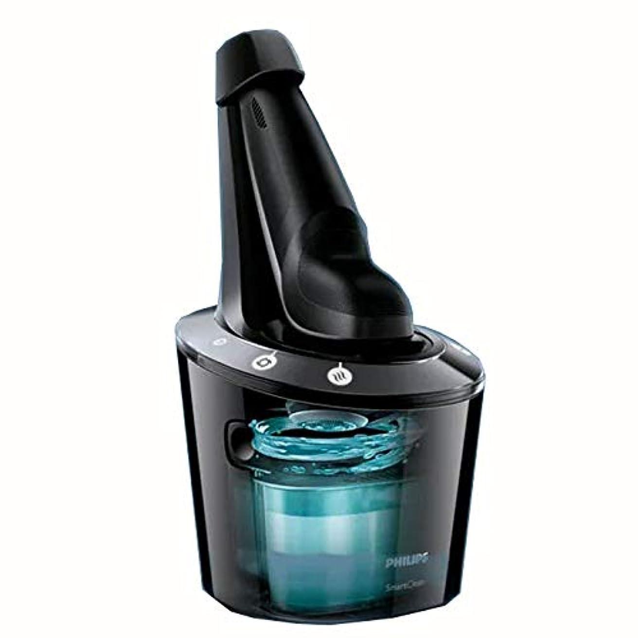 即席電池刺すPHILIPS スマートクリーン シェーバー 電気シェーバー 洗浄充電器 除菌 洗浄 潤滑 乾燥 充電 Sシリーズ対応