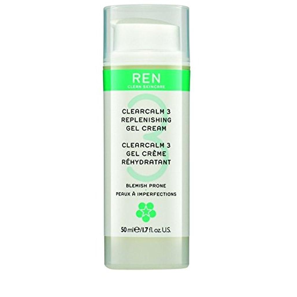 イディオム芽予定3補給夜の血清 x4 - REN ClearCalm 3 Replenishing Night Serum (Pack of 4) [並行輸入品]
