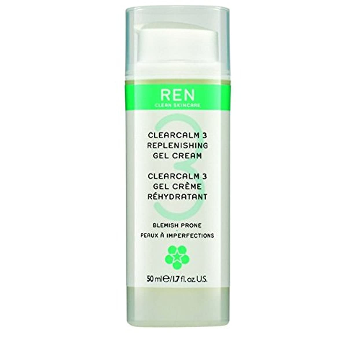 干ばつ羽交換可能3補給夜の血清 x2 - REN ClearCalm 3 Replenishing Night Serum (Pack of 2) [並行輸入品]