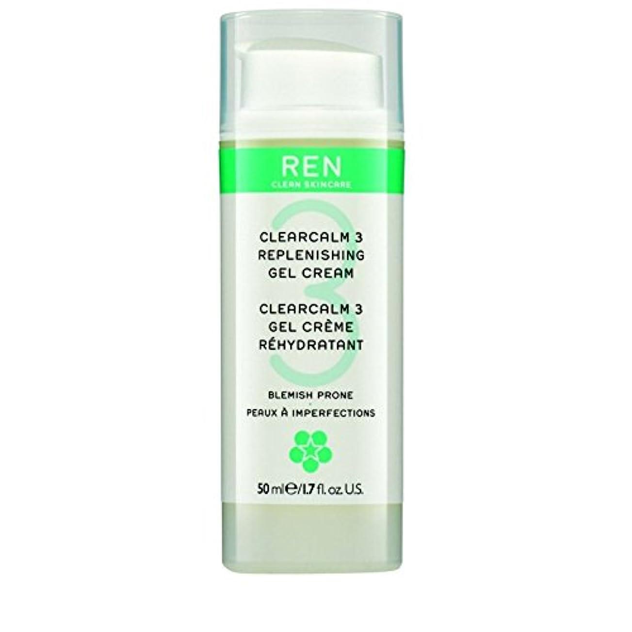 助けて鉛鰐3補給夜の血清 x4 - REN ClearCalm 3 Replenishing Night Serum (Pack of 4) [並行輸入品]