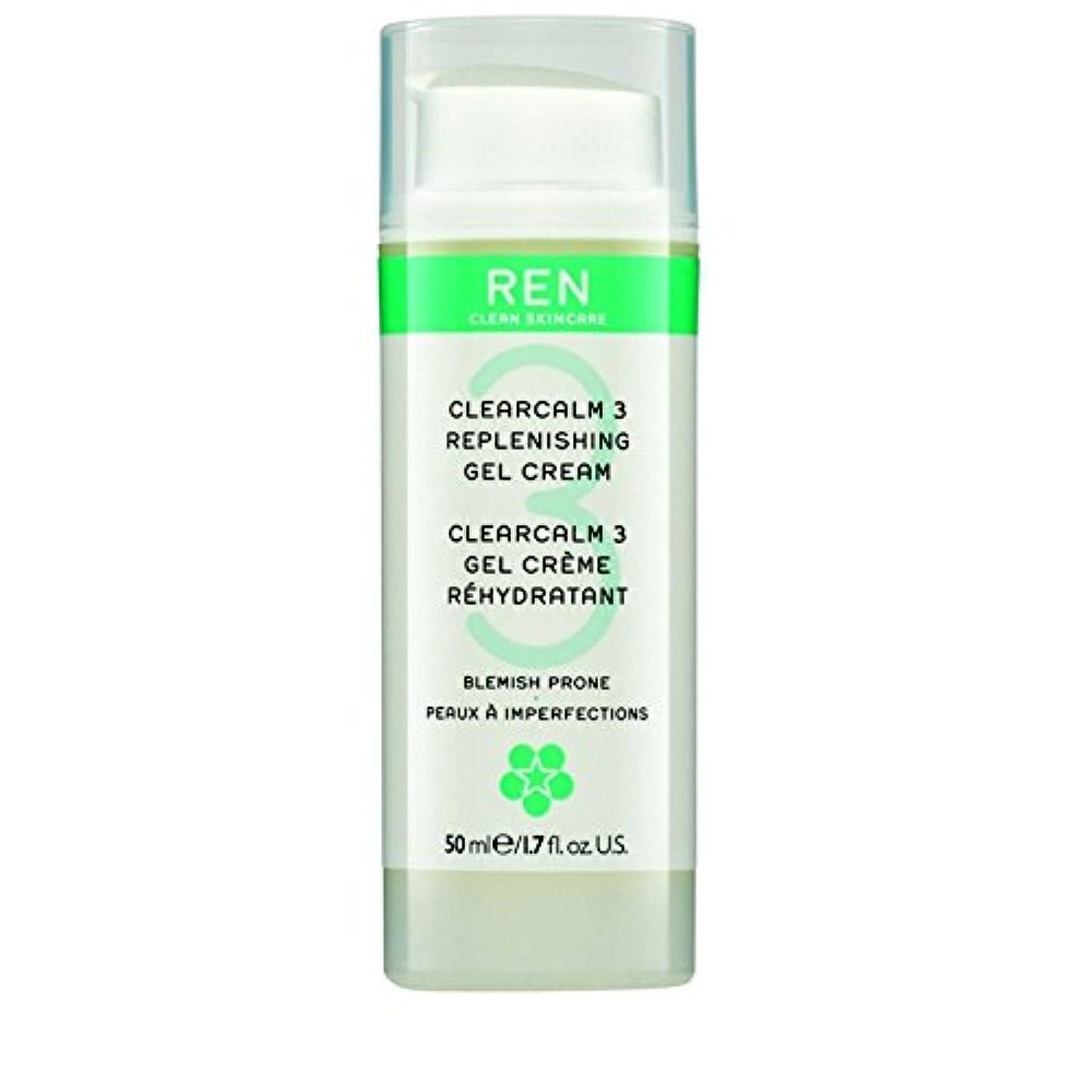 十代の若者たち論争の的虚栄心REN ClearCalm 3 Replenishing Night Serum (Pack of 6) - 3補給夜の血清 x6 [並行輸入品]