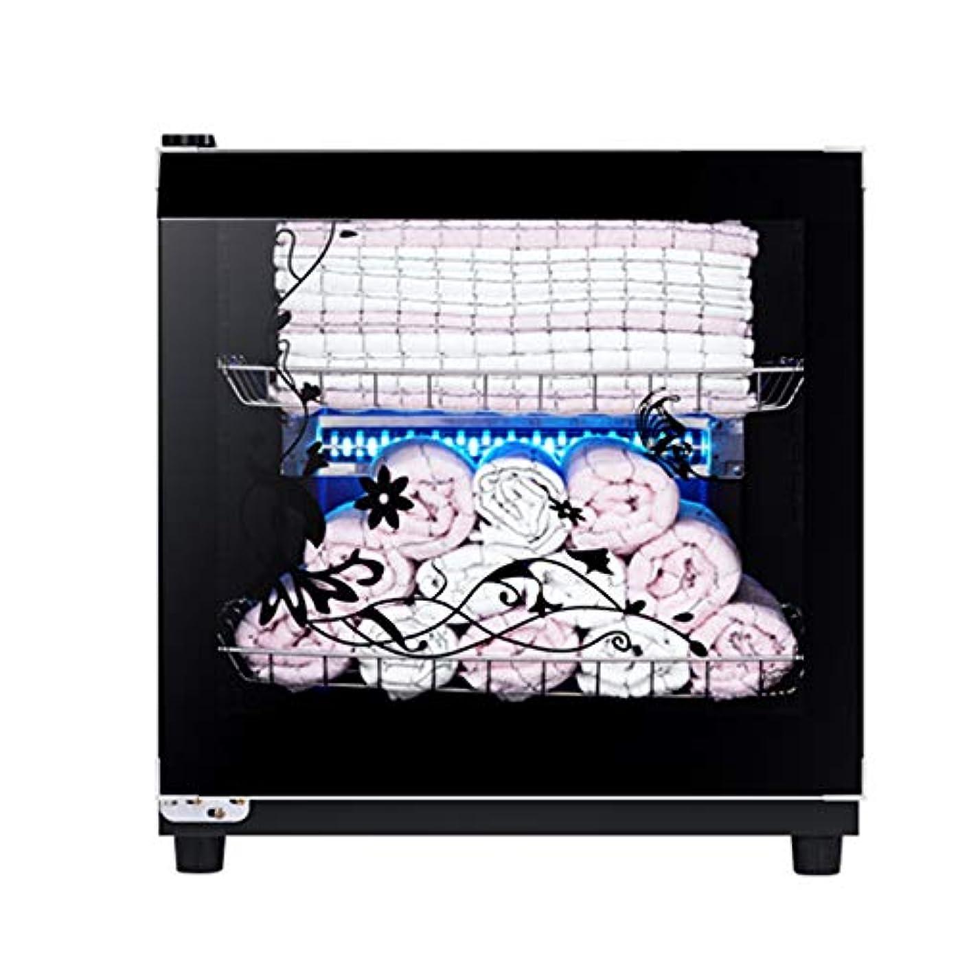 安心させるクリームずるい3in1タオルウォーマーホットキャビネット紫外線オゾン滅菌ツールウェットタオルヒーター、タイミング消毒、家庭用コマーシャル(3サイズ)