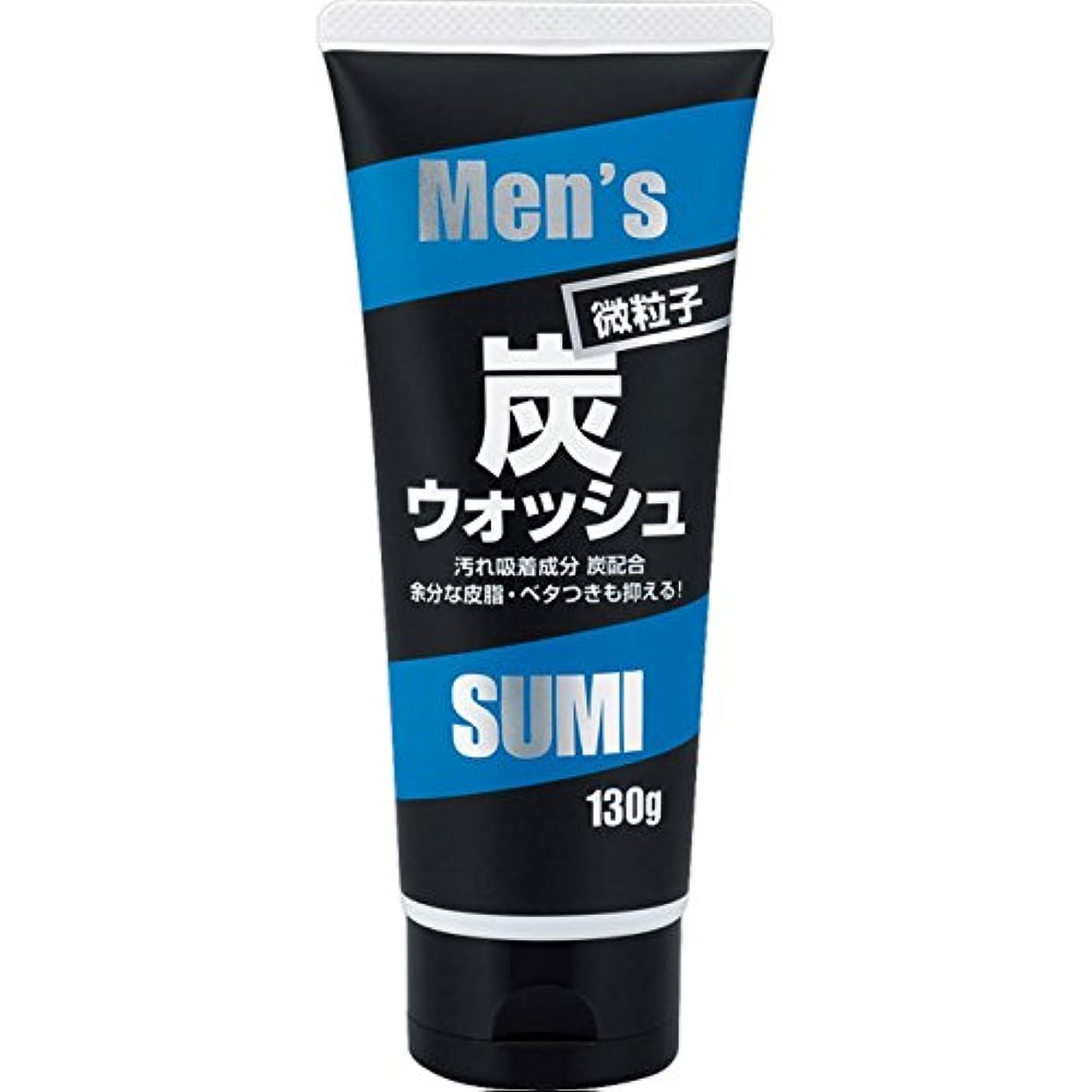 操る吸い込む比率メンズ炭洗顔130gX4