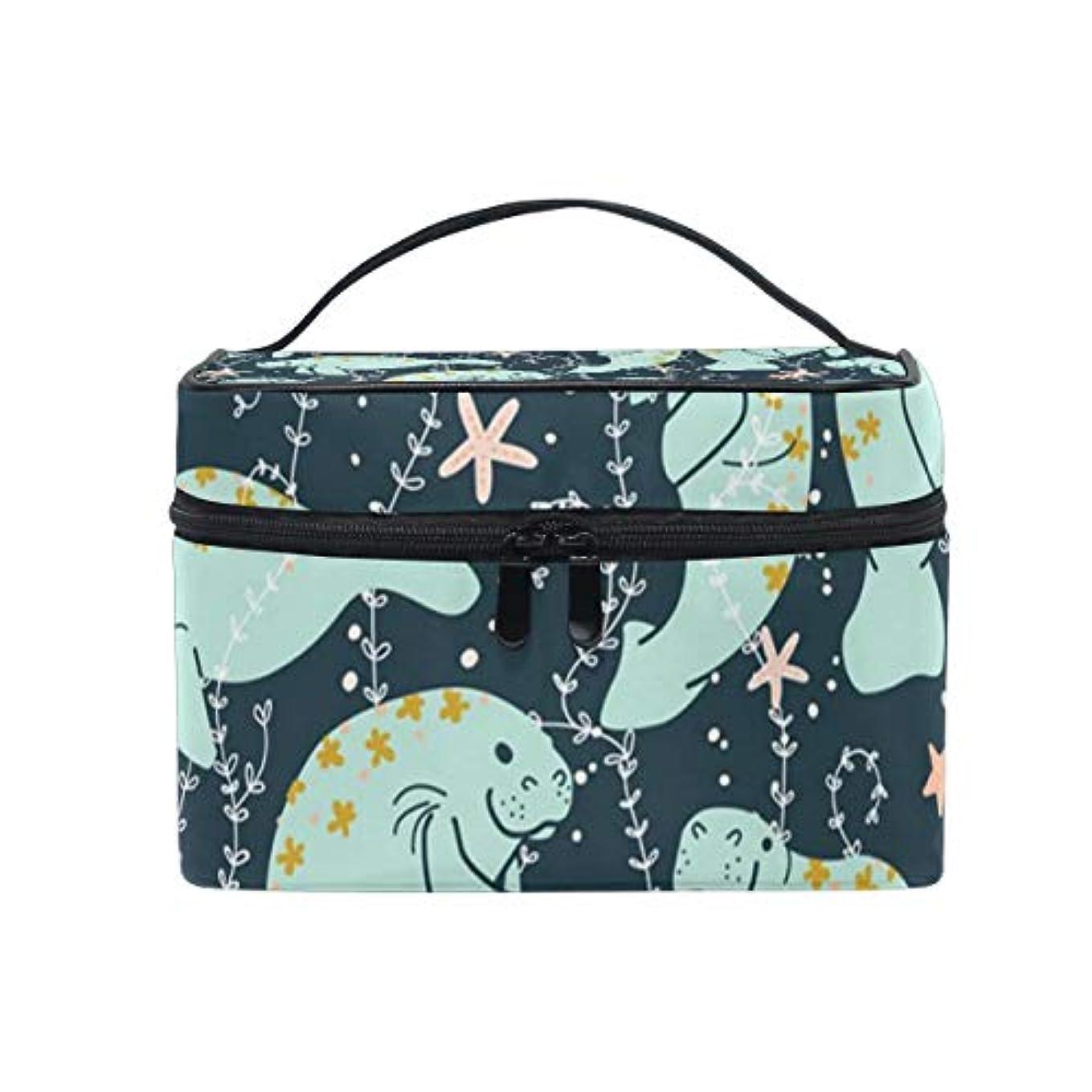 メイクポーチ 可愛い ジュゴン 化粧ポーチ 化粧箱 バニティポーチ コスメポーチ 化粧品 収納 雑貨 小物入れ 女性 超軽量 機能的 大容量