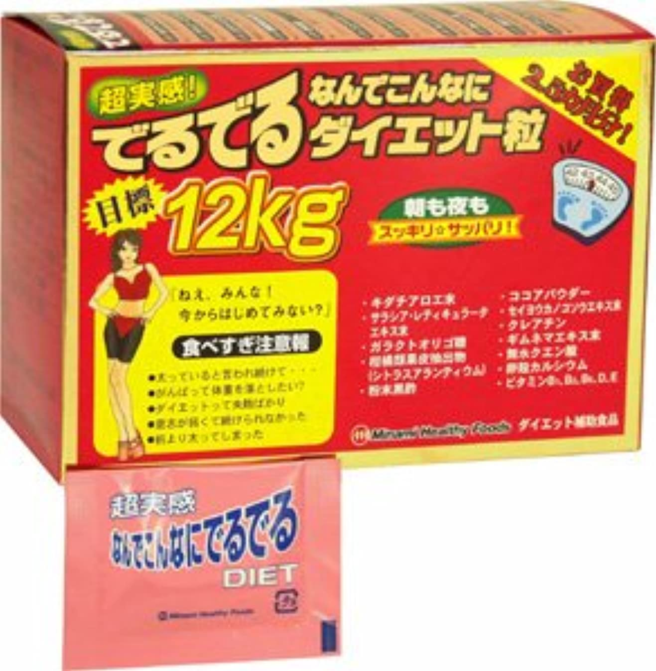 メロディアス冷蔵庫トラフ〔ミナミヘルシーフーズ株式会社〕超実感なんでこんなにでるでるダイエット 6粒×75H×2セット
