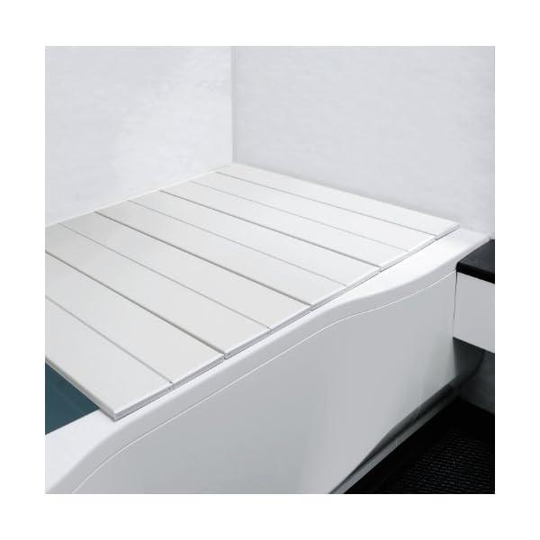 オーエ コンパクト風呂ふた ネクスト アイボリ...の紹介画像4