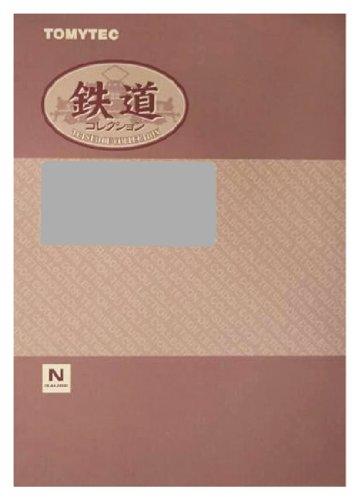 鉄道コレクション 第16弾専用ケース