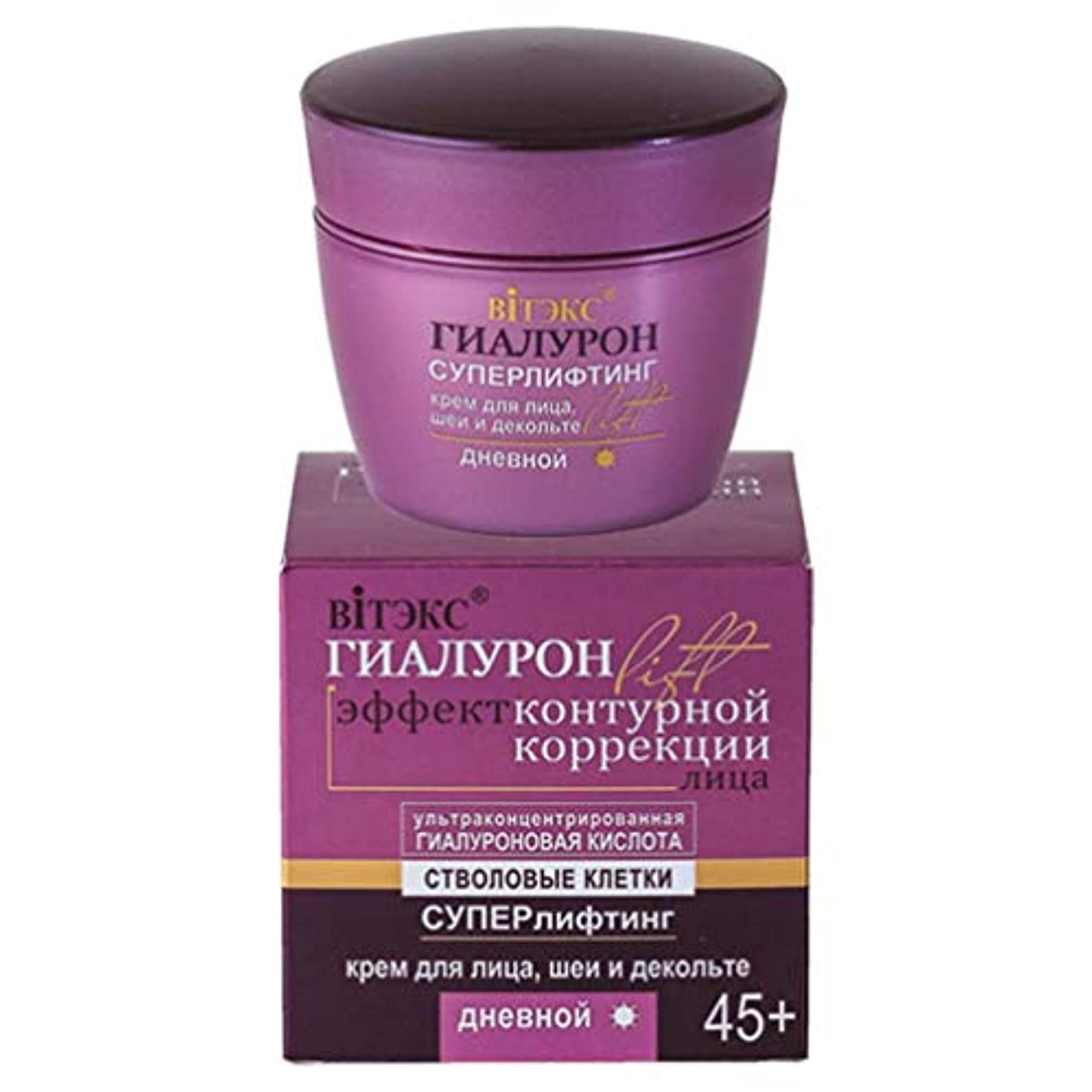 ダブルオン影響力のあるBielita & Vitex | Hyaluron LIFT | Superlifting Day Cream For Face, Neck and Decollete | Ultra Concentrated Hyaluronic...