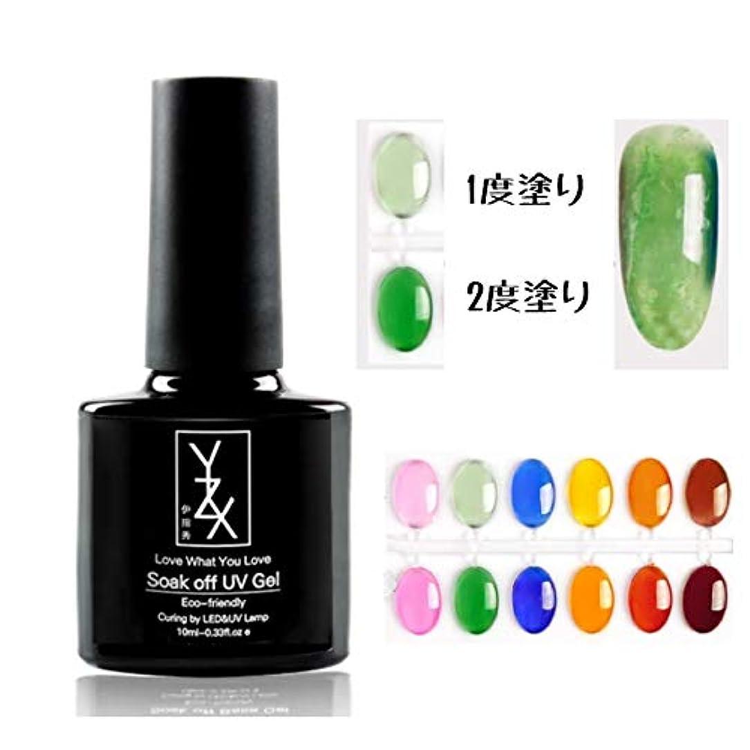 ガラスの透明感【Yizhixiu】アンバーグラスネイルジェル 天然石ネイル べっ甲柄 夏にピッタリなクリア感でアレンジ無限大ジェルネイル (03 Green)