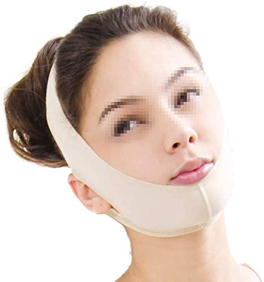証言するムスタチオ特派員スリミングVフェイスマスク、フェイスリフトマスク、顎顔面ダブル顎化粧品脂肪吸引後圧縮小顔包帯弾性ヘッドギア(サイズ:XXL)