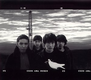 Discovery by Mr Children (1999-02-03)