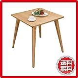 AZUMAYA バンビ テーブル CL-786TNA CL-786TNA