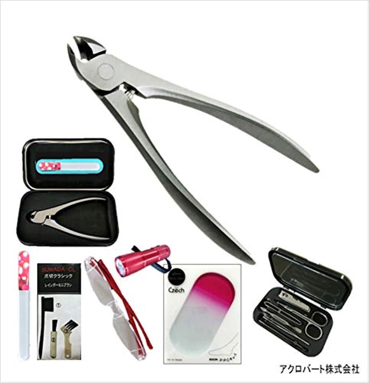 ジョットディボンドン主流環境に優しい507女性用SCL120爪切&爪ヤスリTM12&かかとヤスリHP2&拡大鏡RLR&9LEDR&AR1