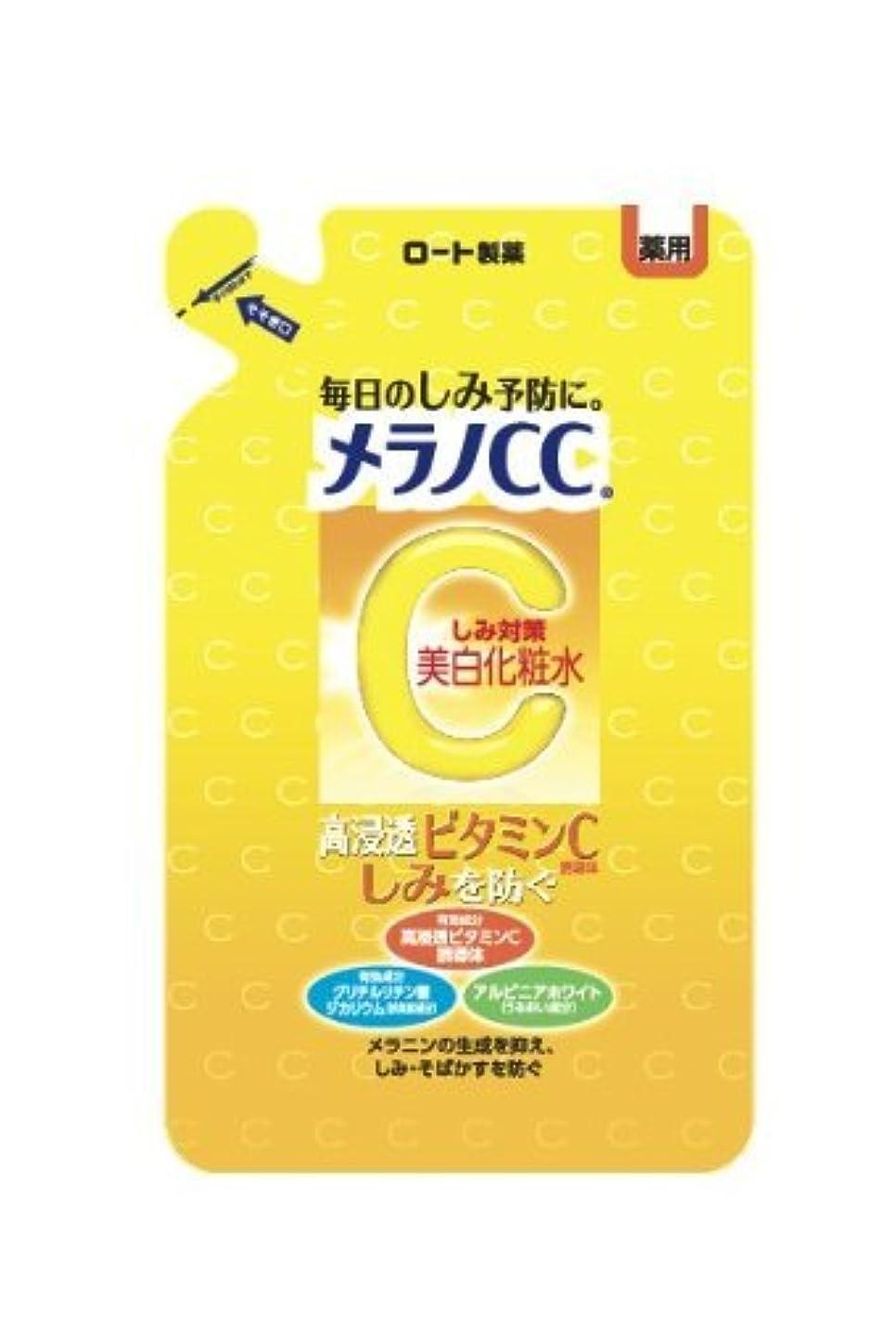 尊敬時間はちみつメラノCC 薬用しみ対策 美白化粧水 (つめかえ用) 170mL【医薬部外品】