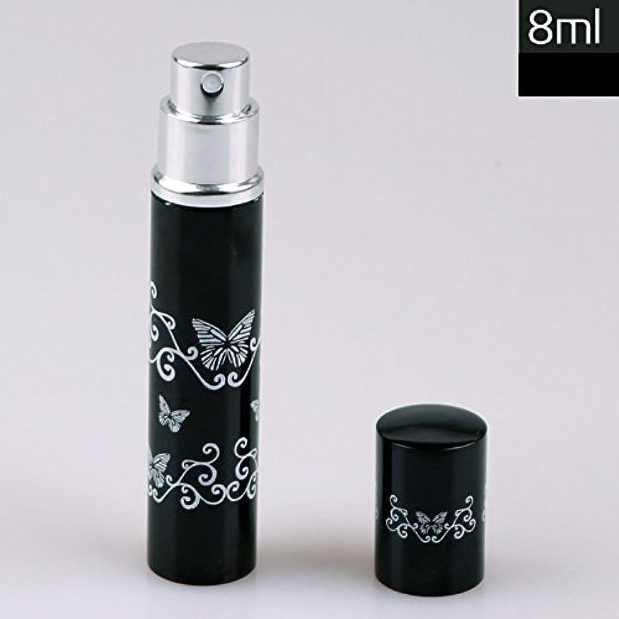 移住するアジャ遠いポータブルミニ詰め替え香水瓶-リサイクル可能香水アトマイザー,8女性用 ml'S の香り & 男性'旅行パーティー出張のためのコロン-
