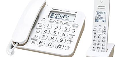 シニアでも使いやすい!ボタンが大きい家庭用固定電話ってどんなものがありますか? -家電・ITランキング-