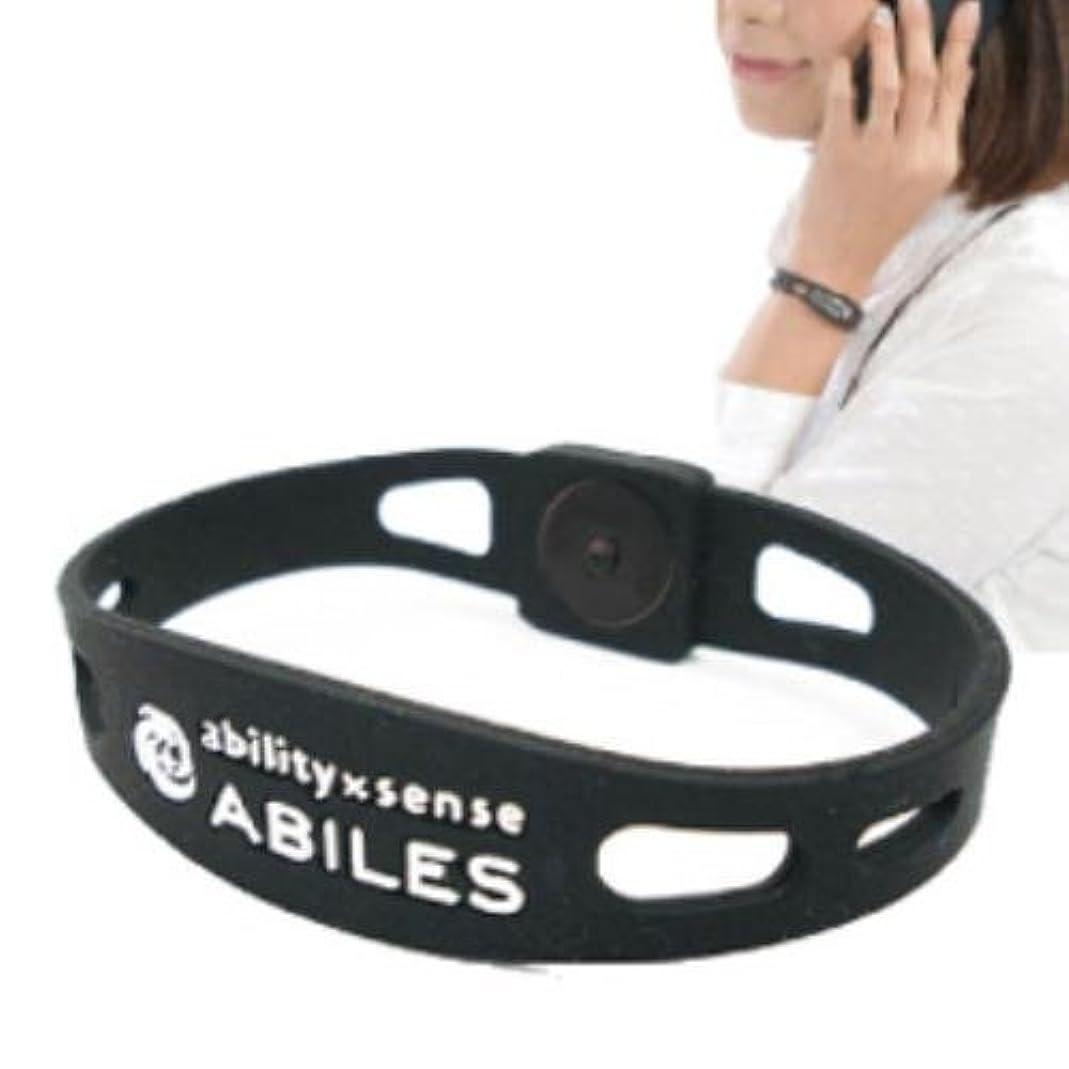 スロープ無線皿アビリス プラス Sサイズ