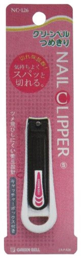 人道的君主社説NAIL CLIPPER キャッチャー爪切り S NC-126