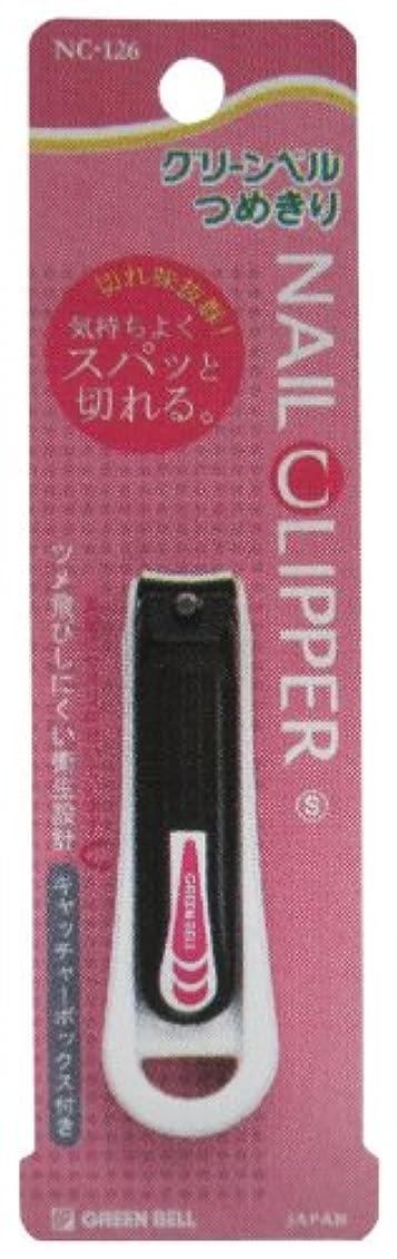 海軍簡略化するプレゼンテーションNAIL CLIPPER キャッチャー爪切り S NC-126